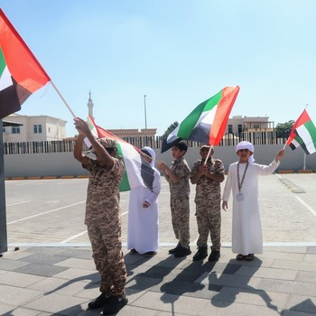 emirati_program_img