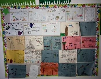 american arabic language school dubai