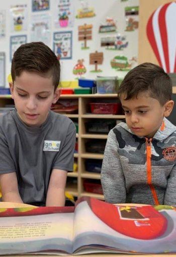 american elementary school dubai